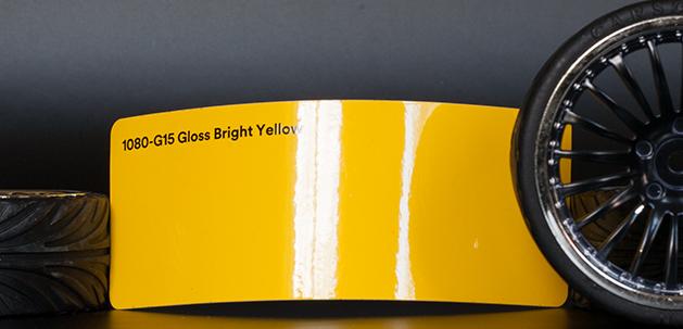 3M 1080-G15 Gloss Bright Yellow Vinyl