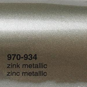 ORACAL 970GRA - 934 ZINC METALLIC