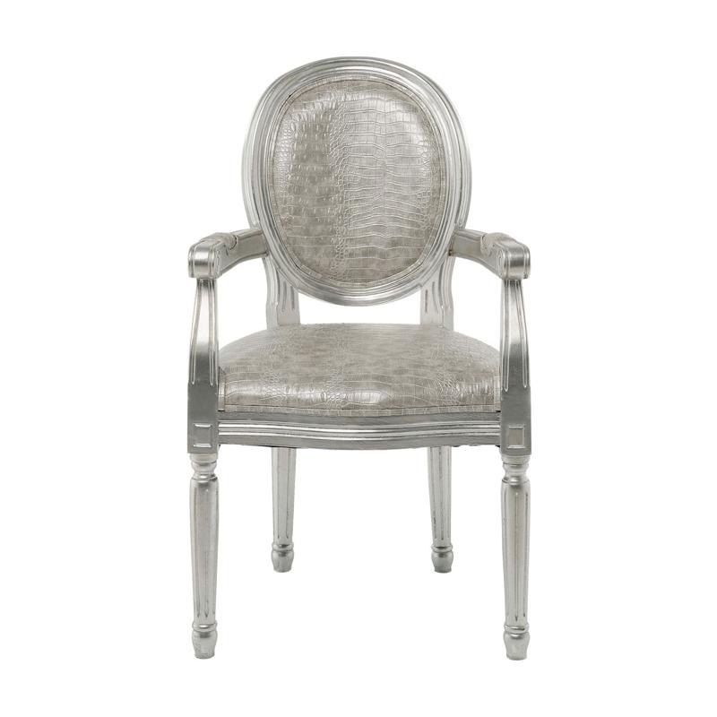 Stol Louis Croco Silver Armchair