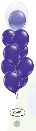 """8x12"""" dubbel ballongsbukett"""