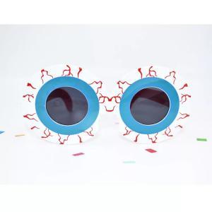 Glasögon stora ögon