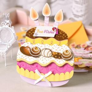 Hälsningskort Bakelser Choklad Tårta