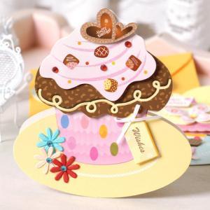 Hälsningskort Bakelser Choklad muffin