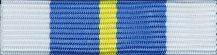 Fredsbaskrarna Sveriges förtjänstmedalj