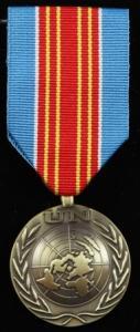 UNPREDEP medalj