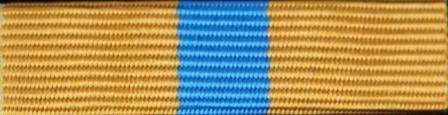 Försvarsmaktens reservofficersmedalj