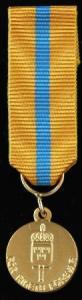 Försvarsmaktens reservofficersmedalj i guld