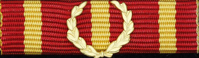 Militärhögskolan Halmstads förtjänstmedalj i guld (MHS H)