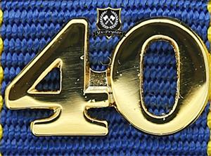 Siffra för 40 tjänsteår till hemvärnets tjänstgöringsmedalj