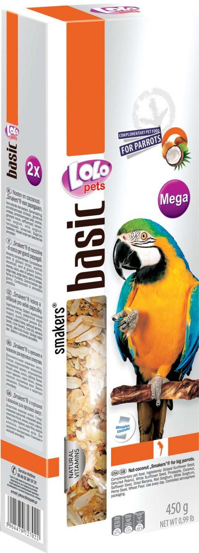 2x fröstänger mea papegoja nöt+ kokos