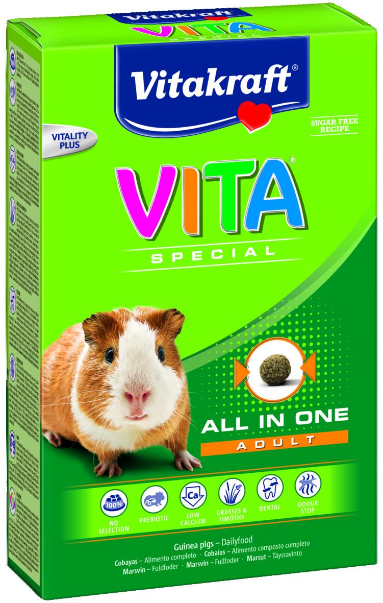 Vita Special Regular 600g, Marsvin