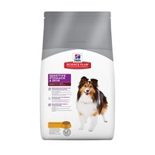SP Canine Sensitive Stomach & Skin Chicken 3kg