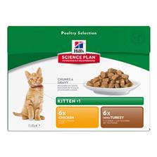 SP Kitten Poultry Selection 12x85g