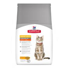 SP Feline Uri. Health Sterilised Chicken 3kg
