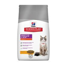 SP Feline  Sensitive Stomach & Skin Chicken 1.5kg